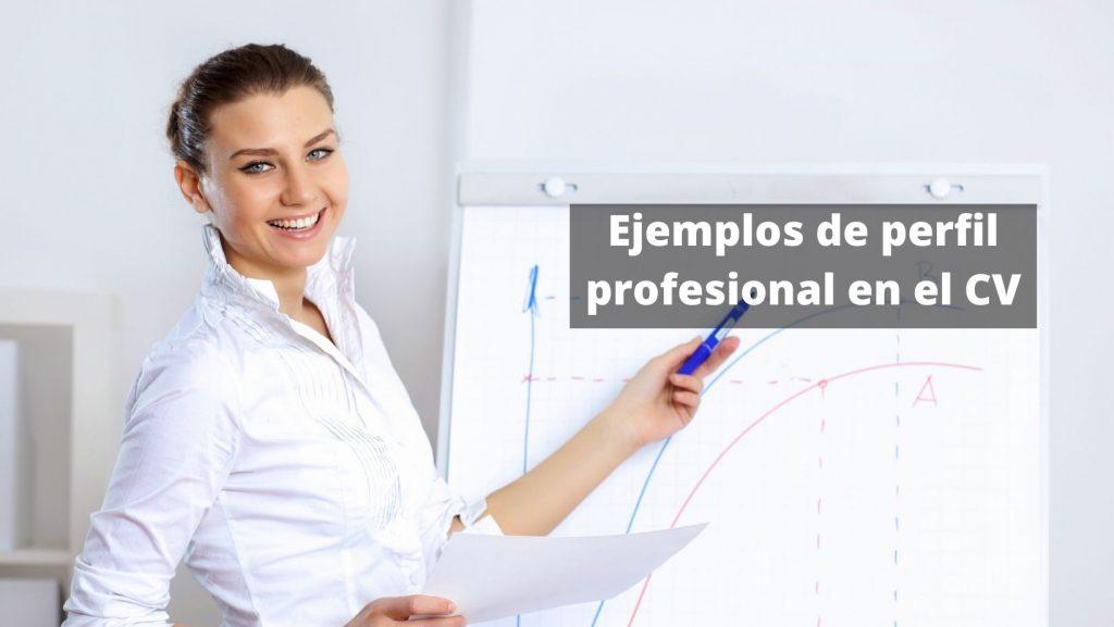 ejemplos de perfil profesional cv